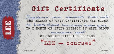 подарочный сертификат курсы английского языка