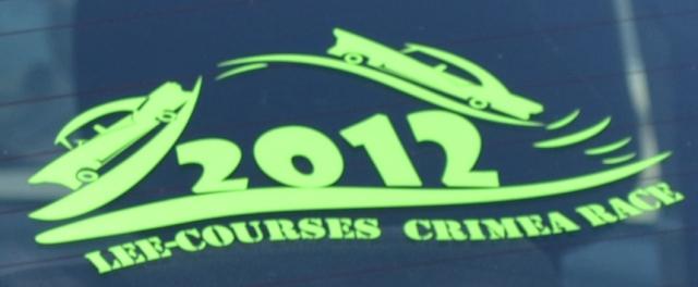 1 Crimea Race 2012 May